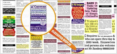 Classified Display ads