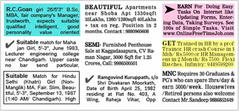Classifieds Regular / Ordinary ads