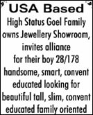 Sample Display ad for Groom
