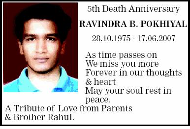 Obituary Ads in Newspaper Newspaper Obituaries in Delhi Mumbai