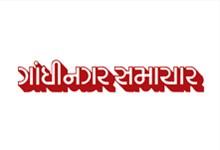 Gandhinagar Samachar, Thusday